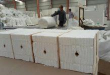 硅酸铝陶瓷纤维模块